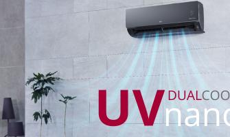 UV функцията на LG през 2021 за серията Artcool и Deluxe