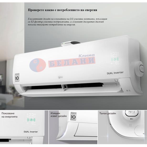 LG Air Purifying Wi-Fi AP12RT.NSJ / AP12RT.UA3 WI-FI, 12000 BTU, Клас A++