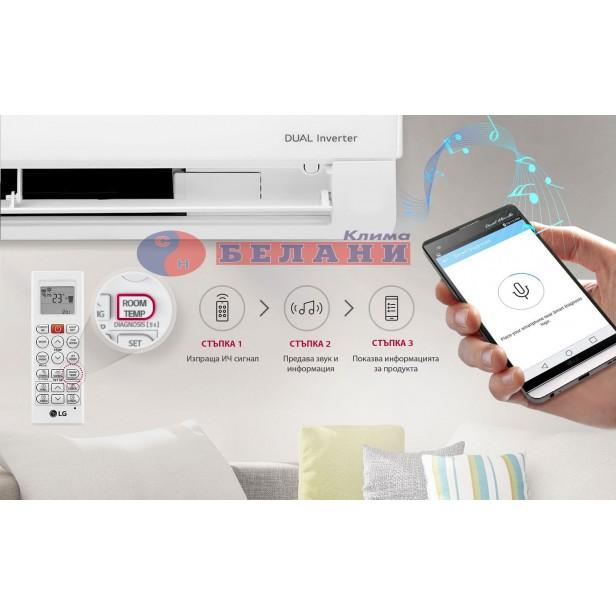 LG Standard WIN S12EW.NSJ / S12EW.UA3 (Wi-Fi) WI-FI, 12000 BTU, Клас A++
