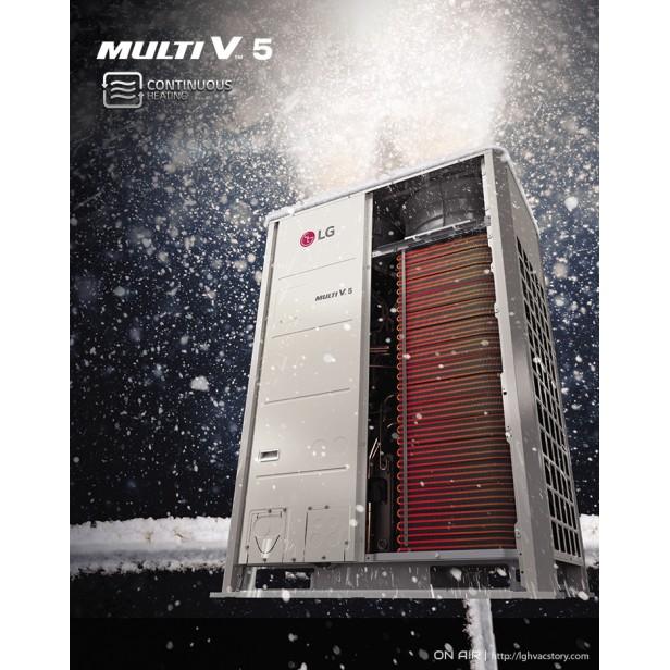 Външно тяло- LG Multi V5 ARUM 180 LTE5
