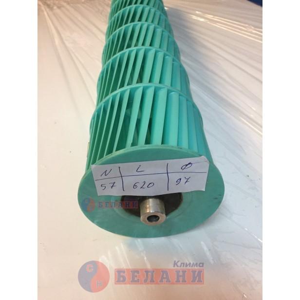 Турбина за вътрешно тяло на климатик 620 / 97 мм (втора употреба-външно захващане)