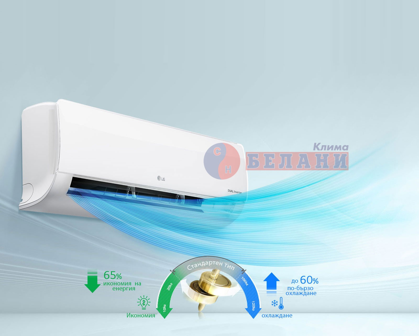 LG DELUXE Wi-Fi DC12RQ.NSJ / DC12RQ.UL2 WI-FI, 12000 BTU, Клас A++
